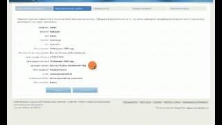 Видео урок №1. Webmoney кошельки, регистрация.