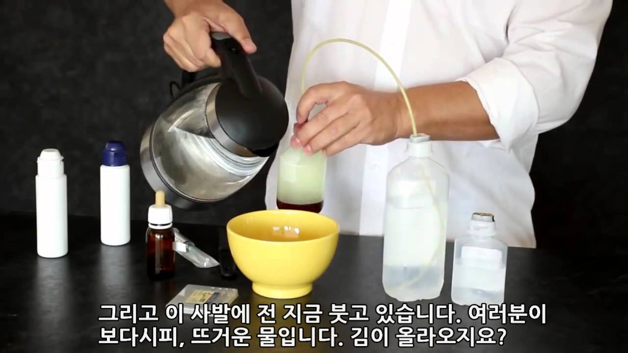 New MMS, How to make CDS ,뉴엠엠에스 제조법