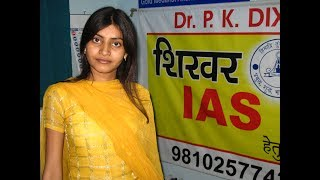 government service is very easy join it if video 182 shikhar ias academy ghaziabad u p