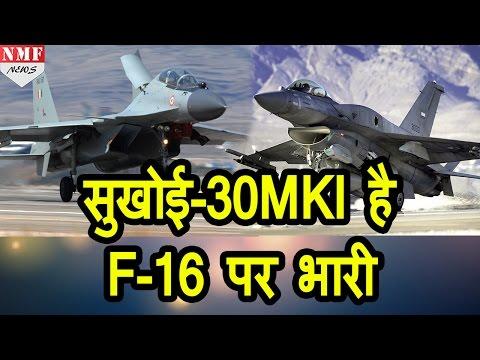 PAK के F-16 को करारा जवाब देगा India का Sukhoi-30MKI