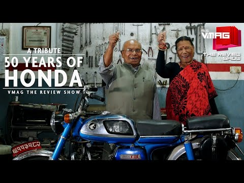 A Tribute to Honda: 50 Years in Nepal