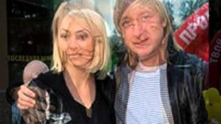 Посвящается Яне Рудковской и Евгению Плющенко   Юлиан   С первого взгляда