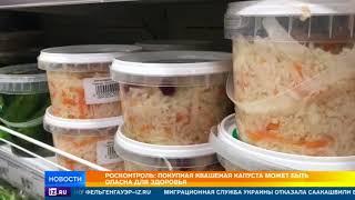 видео Квашеная капуста: калорийность, польза и вред