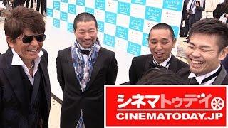 島ぜんぶでおーきな祭 -第7回沖縄国際映画祭-」が開催され、オープニン...