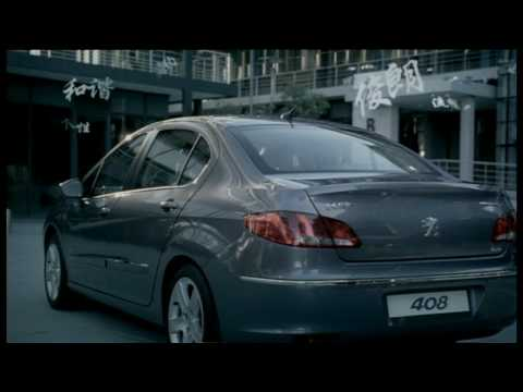 2011 Peugeot 408 Sedan Glorified in Promo Clip