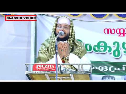 noushad baqavi new speech at uppala kasaragod