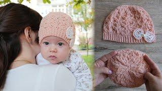 Шапочка для принцессы спицами | Knitted princess hat