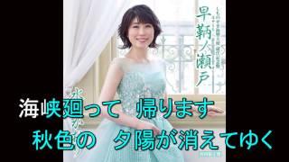 山口旅愁 水森かおり  Cover aki1682