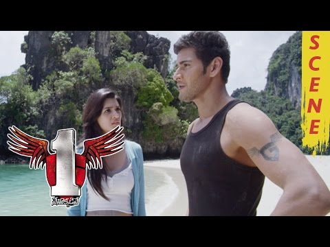 Mahesh Babu And Kriti Sanon Romantic Scene In Island - 1 Nenokkadine Movie Scenes