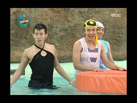 Introduce the Star's Friend, Super Junior, 2PM (1), #07