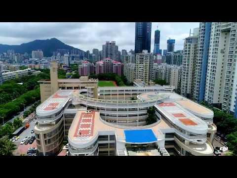南山航拍 Nanshan, Shenzhen