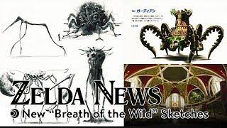 "Zelda News | New ""Breath of the Wild"" Sketches"