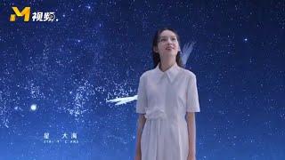 《星辰大海》宣传片片段4 | 星辰大海演员计划【我们的2020新年直播】