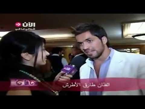 Tarek Al-Attrash interview - Lebanon press conference