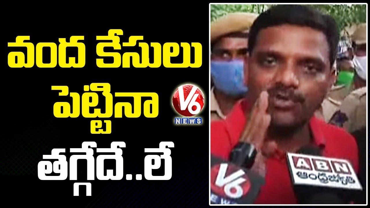 Download Teenmaar Mallanna Appears At Nalgonda Court, Slams CM KCR | V6 News