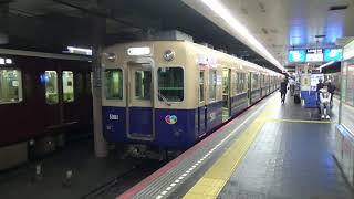 阪神電車 5000系5001F 普通 梅田行 神戸高速鉄道 高速神戸駅 発車風景 2018年5月11日