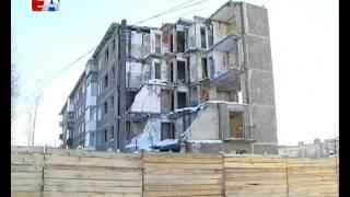 Для жителей разрушенного дома построят новый
