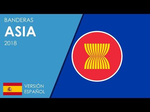 Banderas de Asia 2018