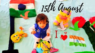 Baby Photography at Home | Theme - Republic Day or Independence day