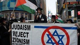 Un Oeil sur la Planète : Sionisme, Israël, questions interdites