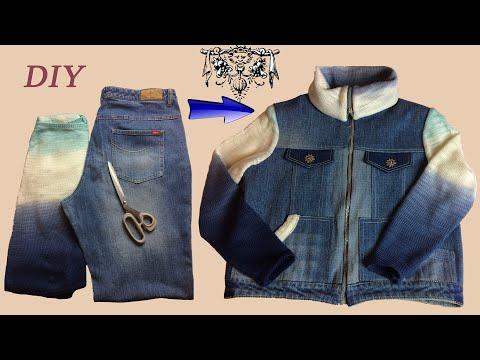 Перешиваем джинсы в модную куртку | Переделка одежды | DIY