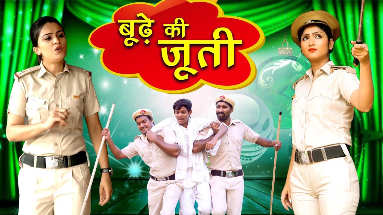 बूढ़े की जूती    Madhu Malik    Miss Ada    New Haryanvi Web Series    Mor Entertainment
