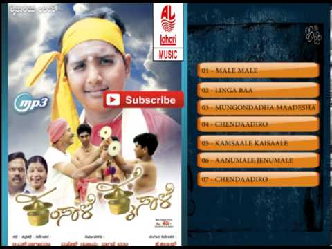 Kannada Old Songs | Kamsale Kaisale Movie Full Songs Jukebox