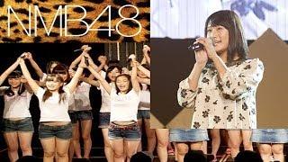 NMB48の3周年公演で元チームMのセンター、城恵理子さん(14)...