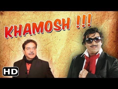 Bollywood School: Shatrughan Sinha