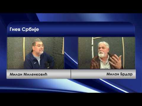 Gnev Srbije 29.09.2017. - MILAN MILENKOVIĆ (uživo) - prof. dr Milan Brdar (filozof, pisac) (video)