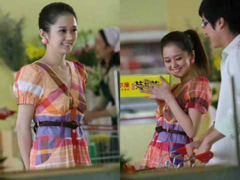Jang Nara Long Good-Bye