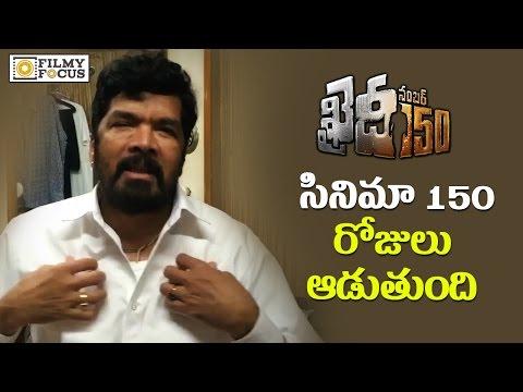 Posani Krishna Murali About Chiranjeevi 150th Movie    Khaidi No.150 Movie - Filmyfocus.com