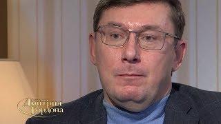 Интервью с Юрием Луценко. Вымогательство у Ахметова двух миллиардов. Где и когда смотреть