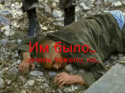 (Туапсинский район, худ фильмы про чиченскую войну удобный поиск вакансий