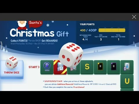 Completing Christmas Gift Event Day 1 on Superstar BTS