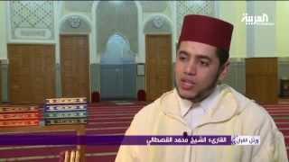 ورتل القرآن: القارىء محمد القصطالي - المغرب