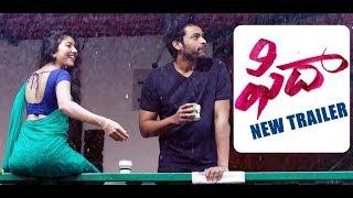 Fidaa - 30 Sec New Trailer -  Varun Tej, Sai Pallavi | Sekhar Kammula | Dil Raju
