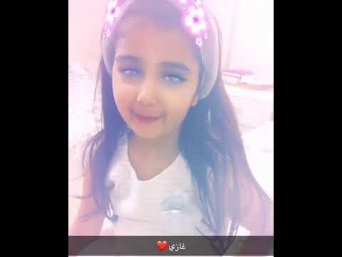 ابنة خال غازي المطيري توجه رسالة له Youtube