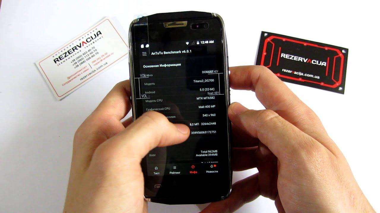 Купить смартфон doogee t6 pro black в интернет-магазине bemobi. Лучшая цена на телефон додж t6 про черный отзывы, обзор. Гарантия, доставка во все регионы украины!