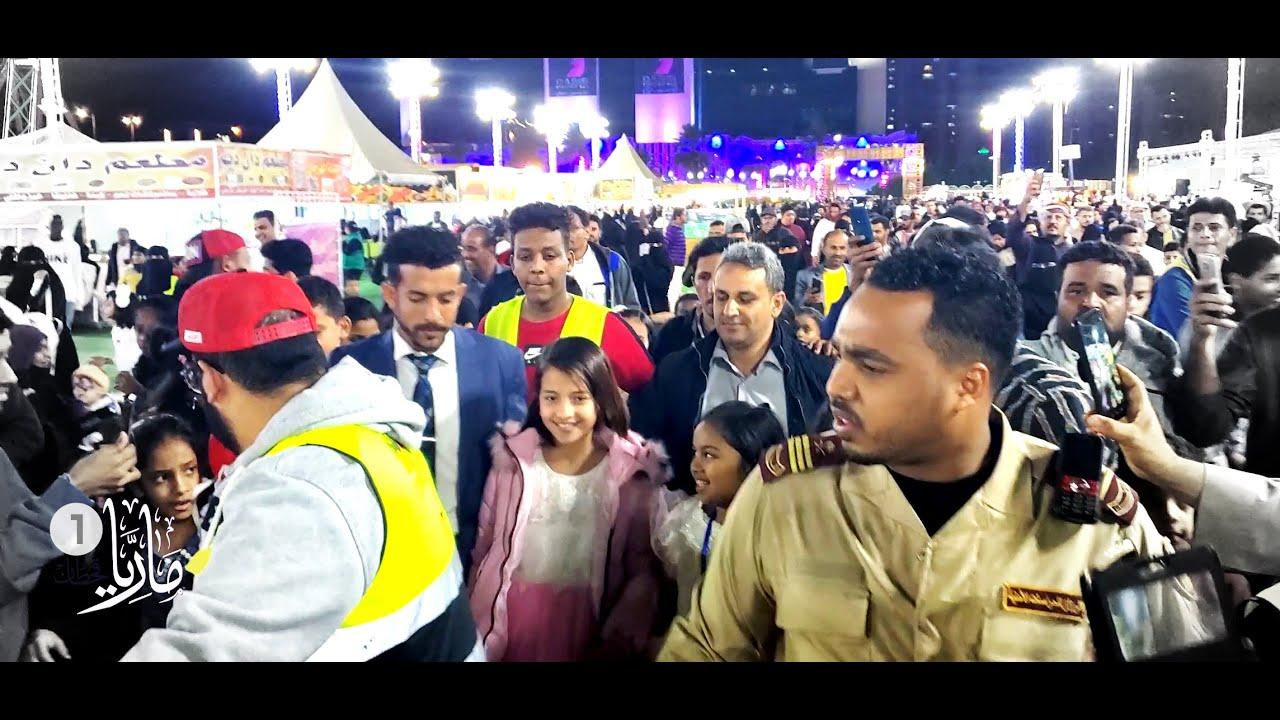استقبال كبير لماريا قحطان في المملكة العربية السعودية - جده