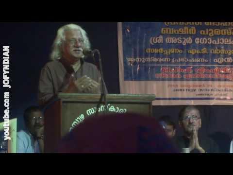 Adoor Gopalakrishnan's Speech_22nd Pravasi Doha Puraskaram 2016
