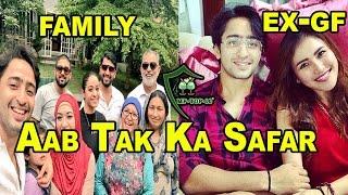 Dev Aka Shaheer Sheikh Ka  Bachpan Se  Aab Tak Ka Safar || Actor Of Kuch Rang Pyar Ke Aise Bhi