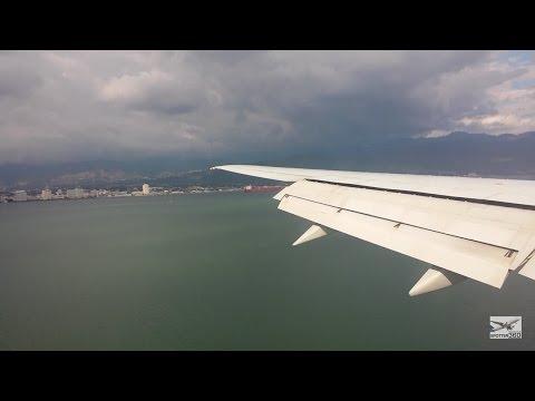 FLY JAMAICA I