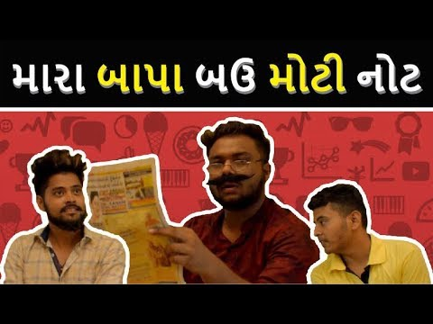 Fathers Day Special  Types Of Gujju Dad       Swagger Baba  Gujju Comedy
