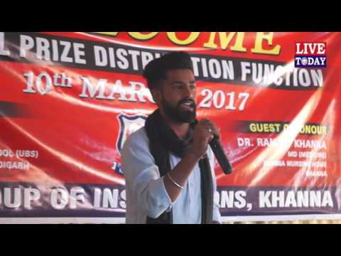 Annual Prize Distribution Of A.S Group Of Institutions, Khanna