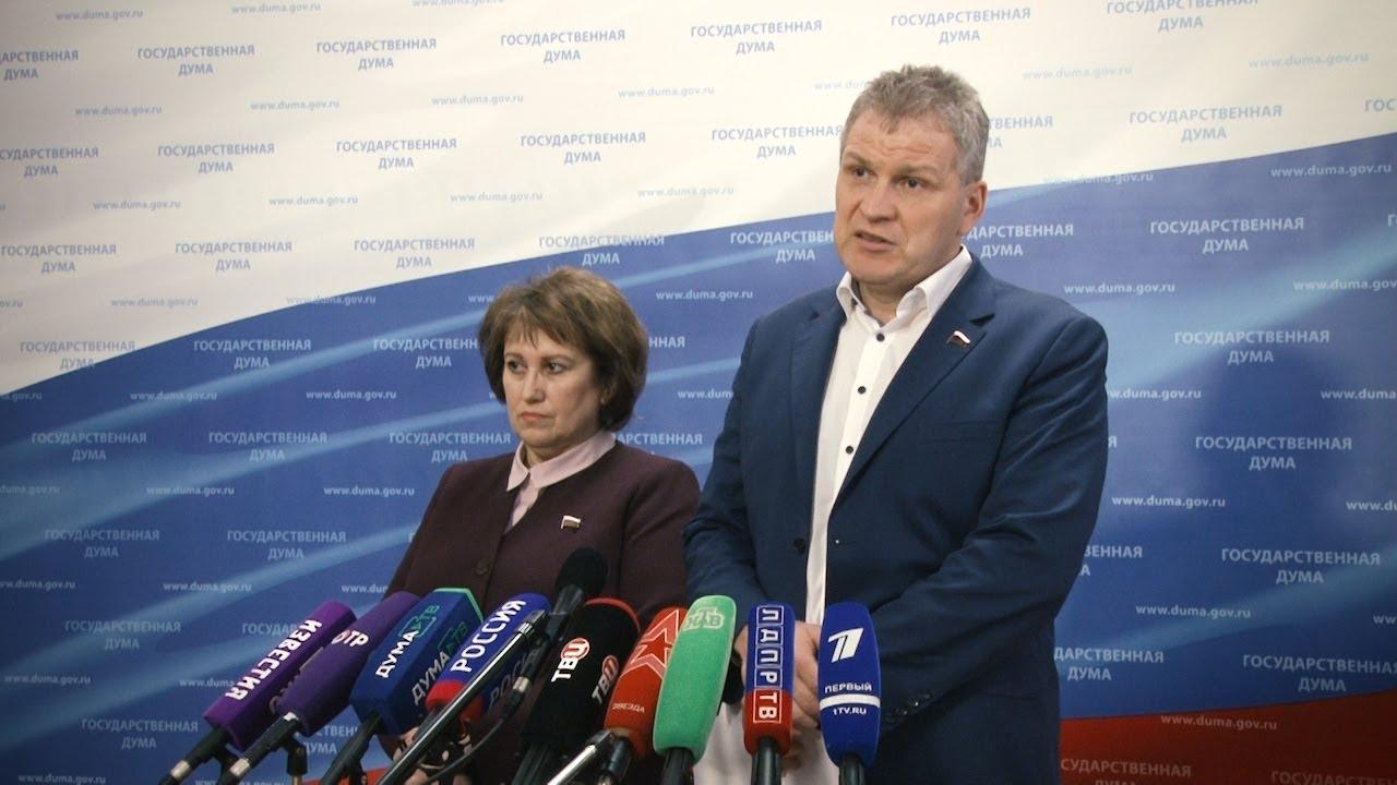 А.В. Куринный и В.А. Ганзя выступили перед журналистами в Госдуме