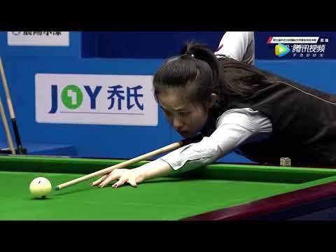 Wang Ye (CHN) VS Clint I'Anson (UK) - 7th World Chinese Pool Masters Grand Finals