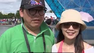 台湾民众聚集嘉义高跟鞋教堂观看日环食