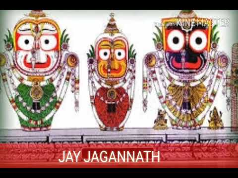 Chaturbhuja jagannath bhajan