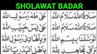 Download sholawat badar no music